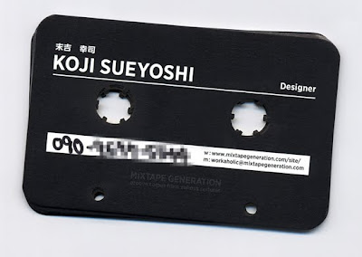 Sexy Black Business Card