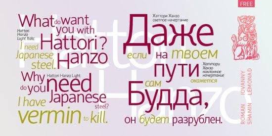 Hattori Hanzo typeface