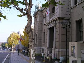 旧日本銀行 小樽支店