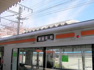普通電車浜松行き