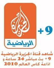 قناة الجزيرة بلس 9