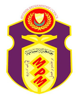 Majlis Perwakilan Mahasiswa KUIN