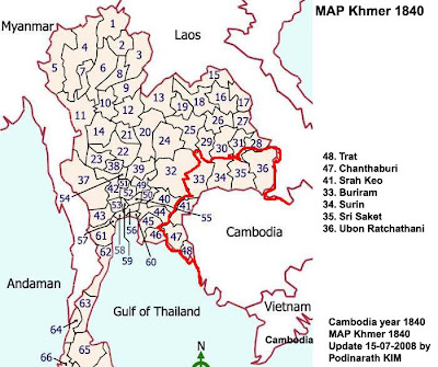 how to say provinces in khmer