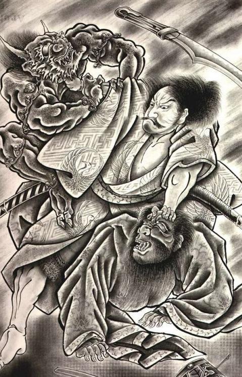 Bushido Samurai Tattoo