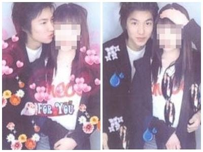 Lee min ho and girlfriend