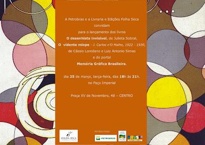 convite para lançamento de livros no Paço Imperial em 25 de março de 2008