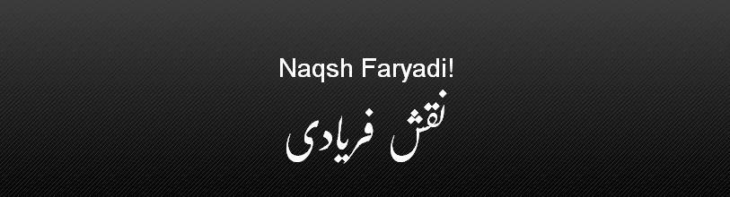 Naqsh Faryadi