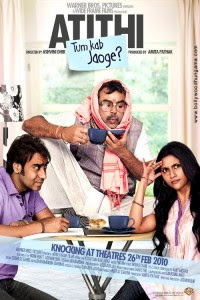 Atithi Tum Kab Jaoge (2010) – Watch Hindi Movie Online
