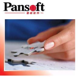 Pansoft IPO PSOF IPO