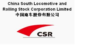 China South Locomotive IPO