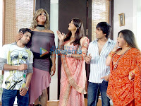 Paying Guests comedi movie