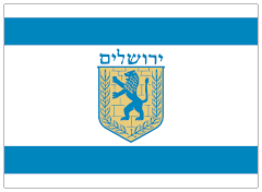 bandera de jerusalem