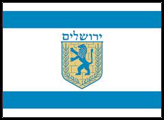 bandera de jerusalem