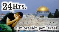 orad por la paz en eretz israel