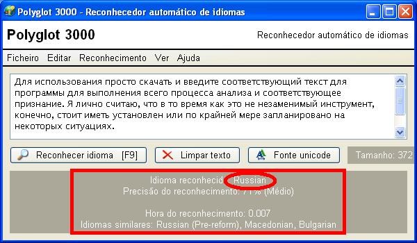 identificar-idioma-de-um-documento