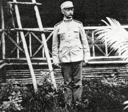 general jacob smith