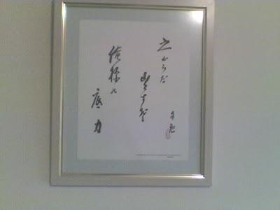 Meishu Sama S Hand Painted Symbols For Light