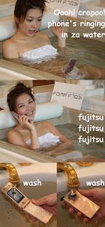 FujitsuF703i