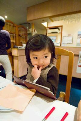 Foto cantik Anak Kaisar China