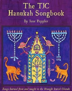 TJC Hanukkah Songbook