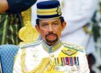 Sultan of brunei wives