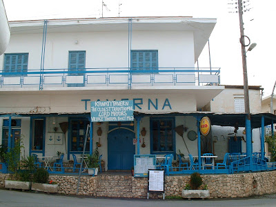 Kanati Tavern, Paralimni