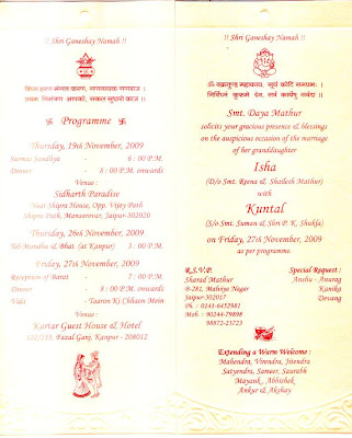 Wedding Invitation from Isha's Family