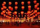 เทศกาลโคมไฟ