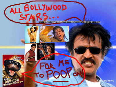 bollywood, for me to poop on, fugly, funny, photos, poop, rajnikant, tiumph the insult dog, tollywood, fashion, bad, clothes, humor, http://polkastripeszebradots.blogspot.com/