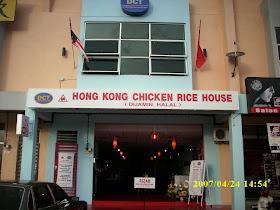 Depan Restoran DCT