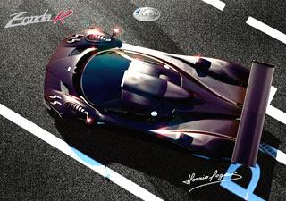 2007 Pagani Zonda R 2