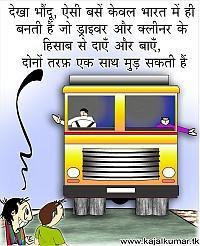 [Bus.jpg]