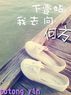 ღ♥†幸福不会抛弃任何人†♥ღ