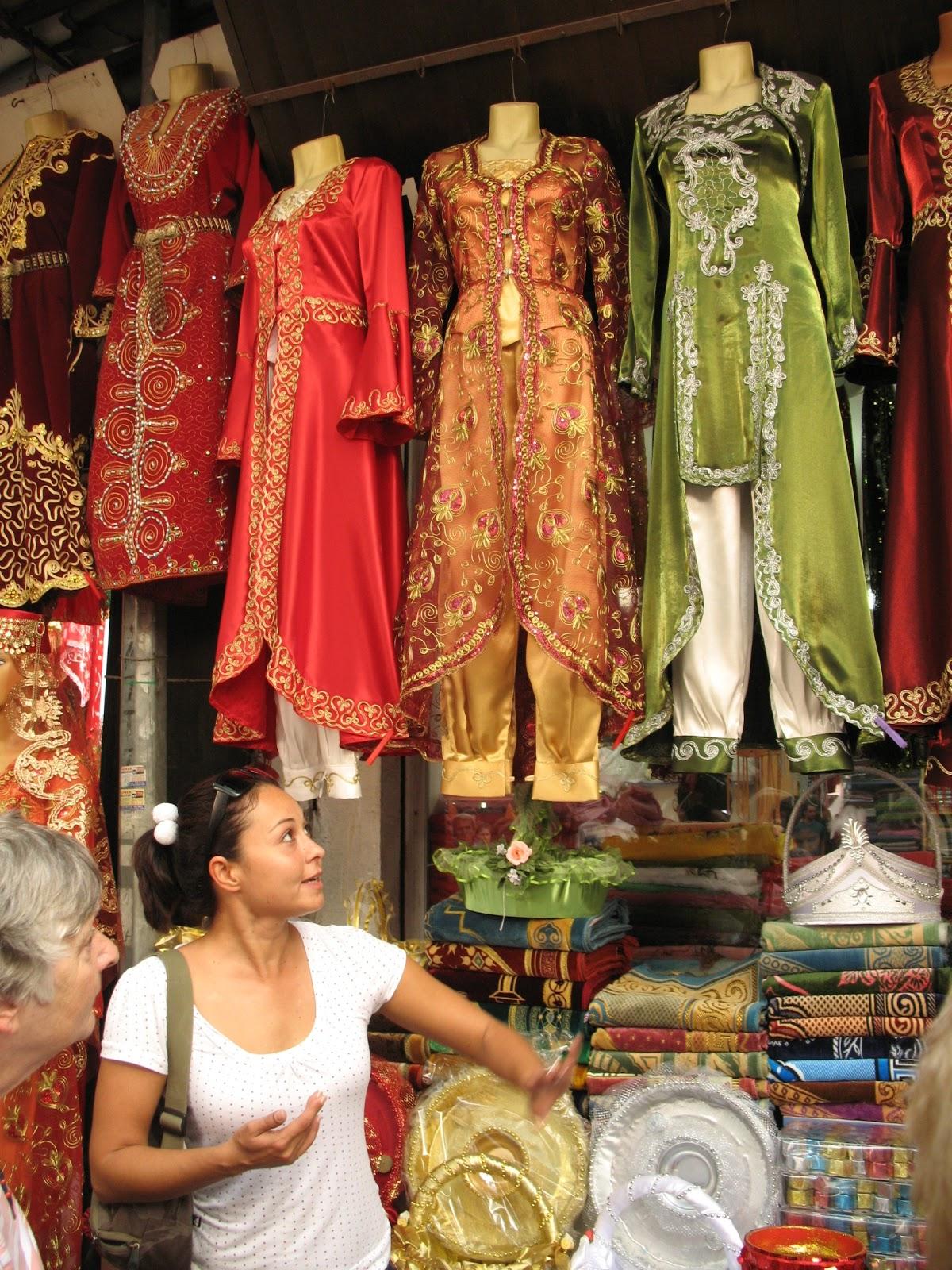 Marymac Turkish Cultural Foundation