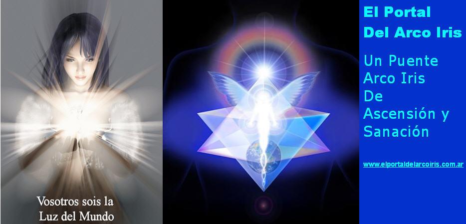 El Portal del Arco Iris