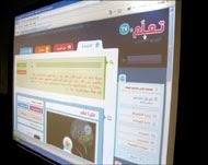"""الاحتفال بإطلاق أول موقع فيديو تعليمي في العالم العربي يتبع قناة """"الجزيرة للأطفال"""""""