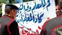 معلمون يطالبون برفع معاش النقابة وإلغاء اختبارات الكادر والحد الأقصي لصندوق الزمالة