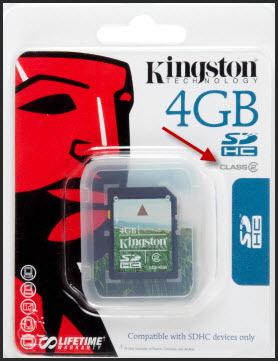 Kingstone 2GB Class 2
