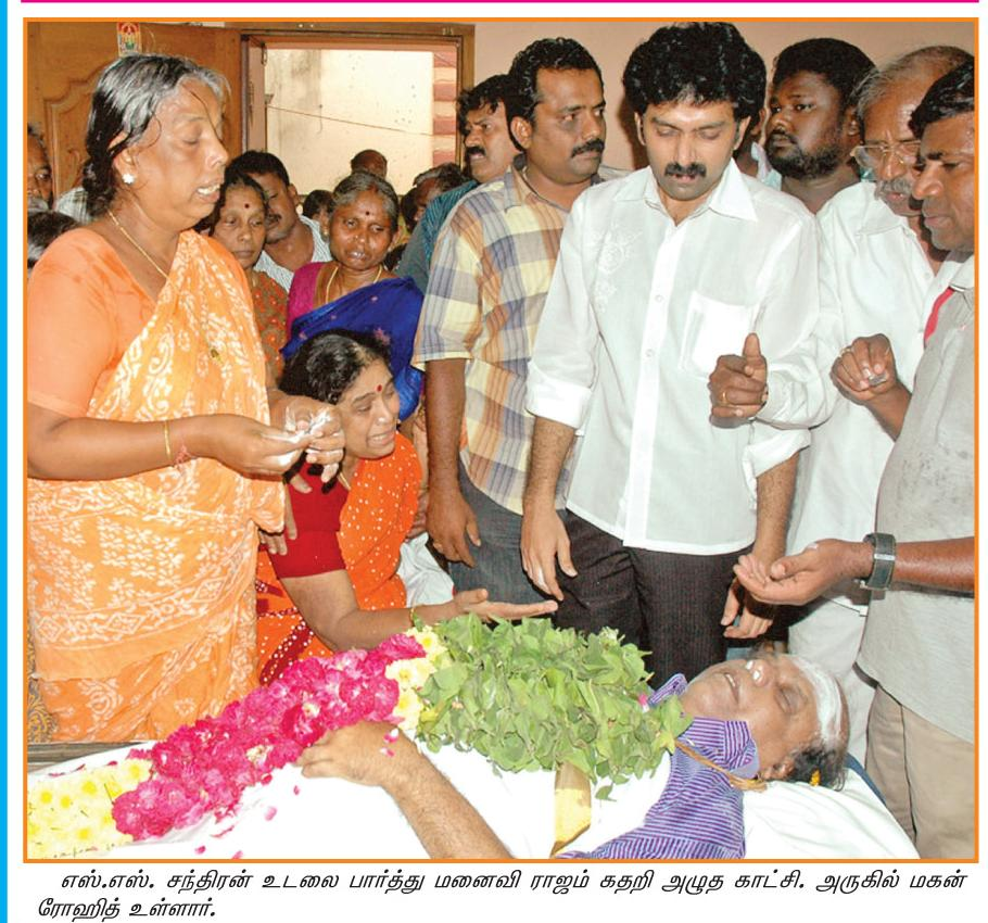 Actor and former MP S.S.