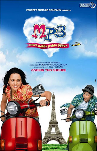 Mera Pehla Pehla Pyaar (2007) Movie Poster