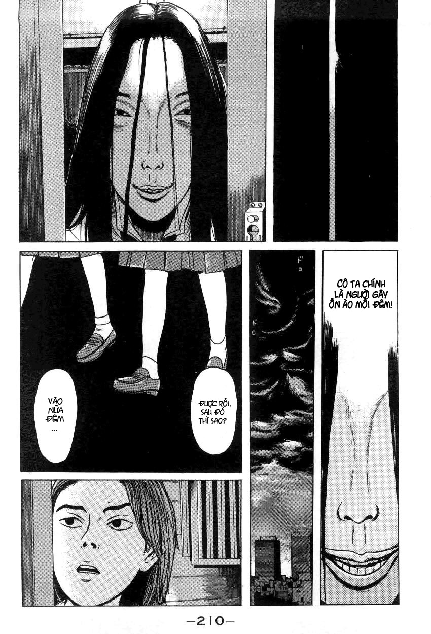 Zashiki onna: Chapter 11