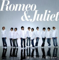 Essay on romeo and juliet love or lust FC