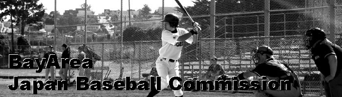 Bay Area Japan Baseball Commission