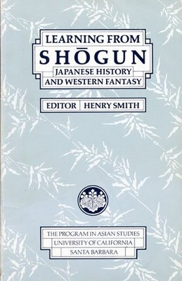 shogun essay He added, it's almost impossible not to continue to read 'shogun' once having opened it in addition to becoming a best-seller, with more than six million copies of the novel in 14 hardcover and 38 paperback printings by 1980.