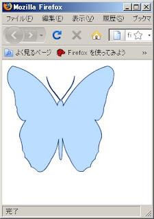 SWFRendererで描画した蝶
