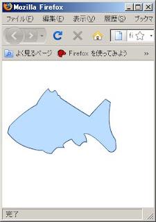 SWFRendererで描画した魚型