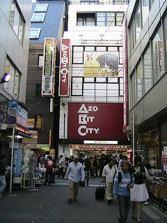 Let me catch you up with Tokyo...