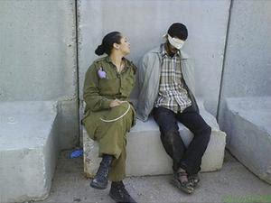 tentara Israel mengunggah foto fenomenal di laman Facebook-nya. Foto ...