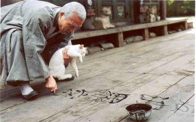 Cine Oriental 03