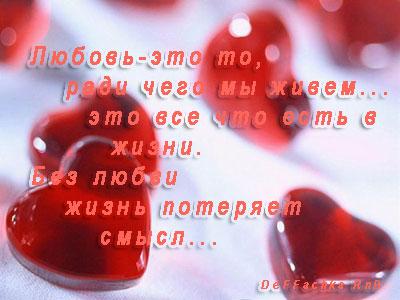 Cuvinte Frumoase De Dragoste